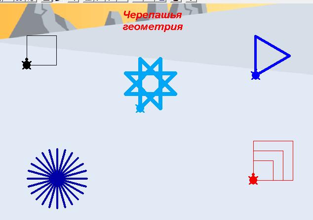 C:\Users\Елена\YandexDisk\Скриншоты\2015-03-21 22-54-32 Скриншот экрана.png