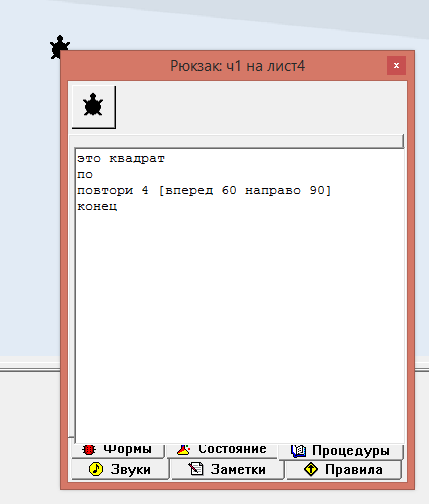 C:\Users\Елена\YandexDisk\Скриншоты\2015-03-21 22-18-39 Скриншот экрана.png
