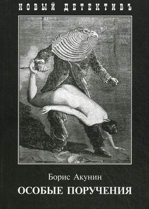 http://knigi.tomsk.ru/covers/000/731/983/original.jpg