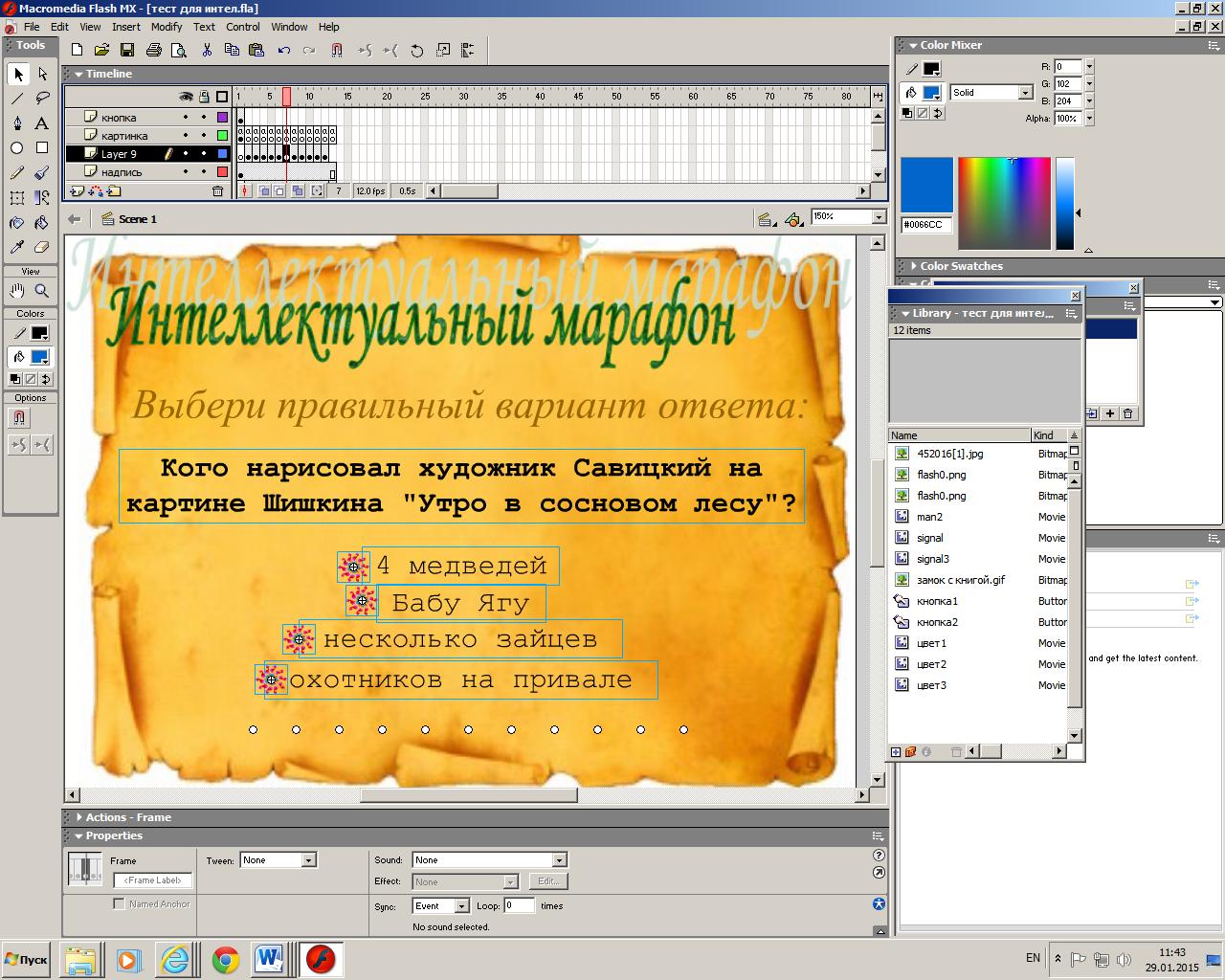hello_html_m7ec02998.png