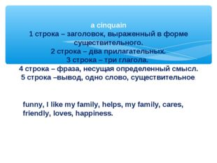 funny, I like my family, helps, my family, cares, friendly, loves, happiness.