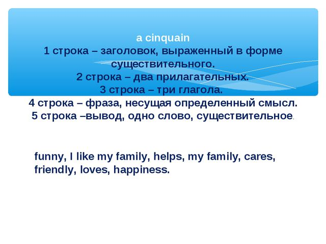 funny, I like my family, helps, my family, cares, friendly, loves, happiness....