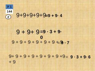 9+9+9+9+9 9 + 9+ 9 9 + 9 + 9 + 9 + 9 + 9 + 9 9+ 9 + 9 + 9 + 9 + 9 + 9 +9 + 9