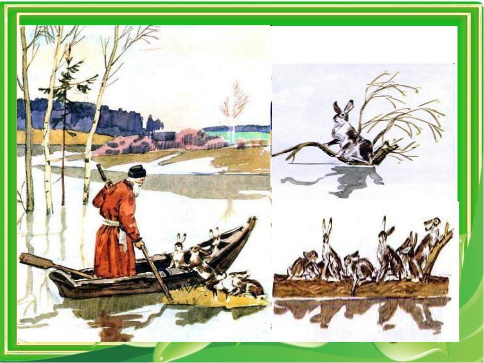Дед мазай и зайцы в картинках