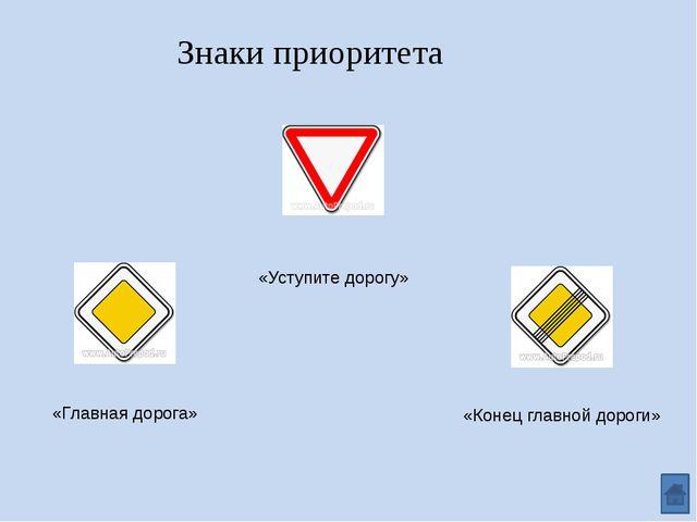 Будь внимателен на дороге!!! Счастливого пути!!!!