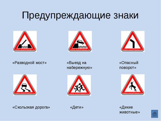 Выбор темы проекта. Придумайте дорожный знак, которого не хватает на улицах н...