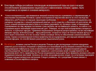 Блестящие победы российских полководцев екатерининской поры на суше и на море