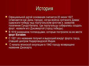 История Официальной датой основания считается 22 июня 1527 (отмечается как Де