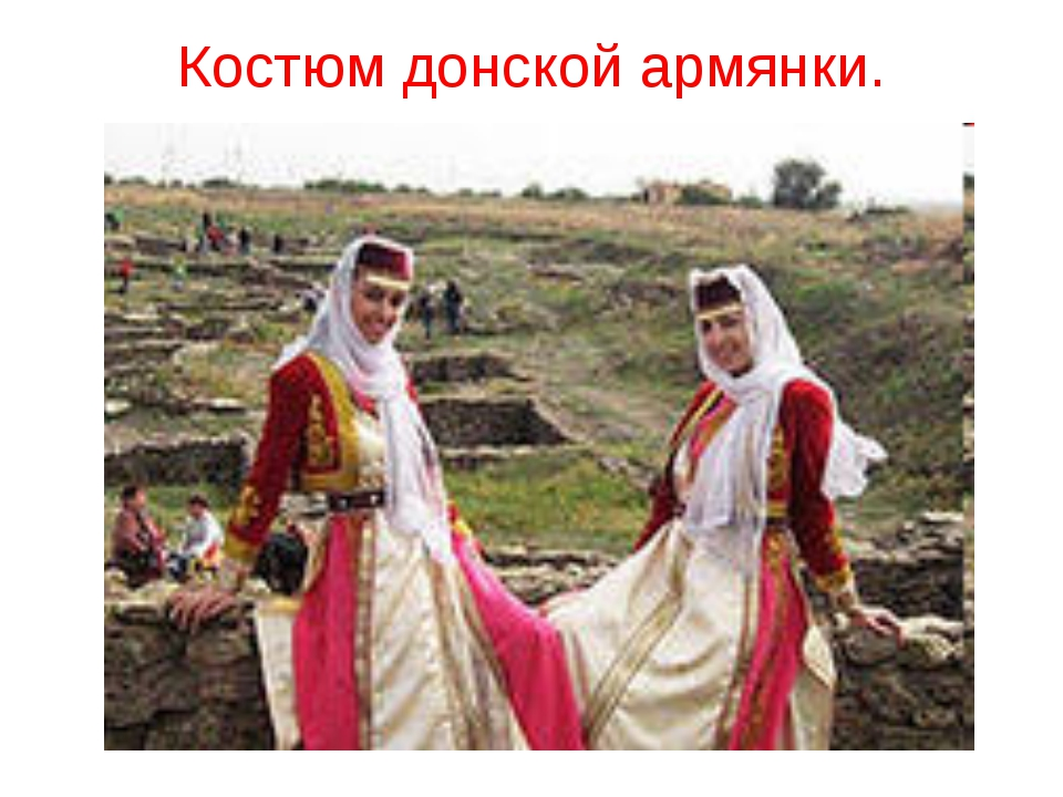 Скачать этническую музыку армении