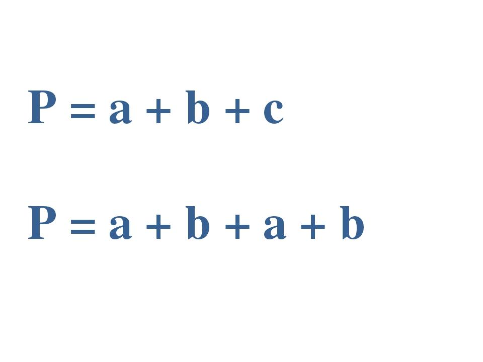 Вариант 1. С 37 + 5 П 64 – 9 Е 48 + 20 Х 73 – 4 У 33 + 3 Вариант 2 Х 100 – 1...