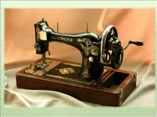 Это устройство, выполняющее механические движения сшивания текстильных матери