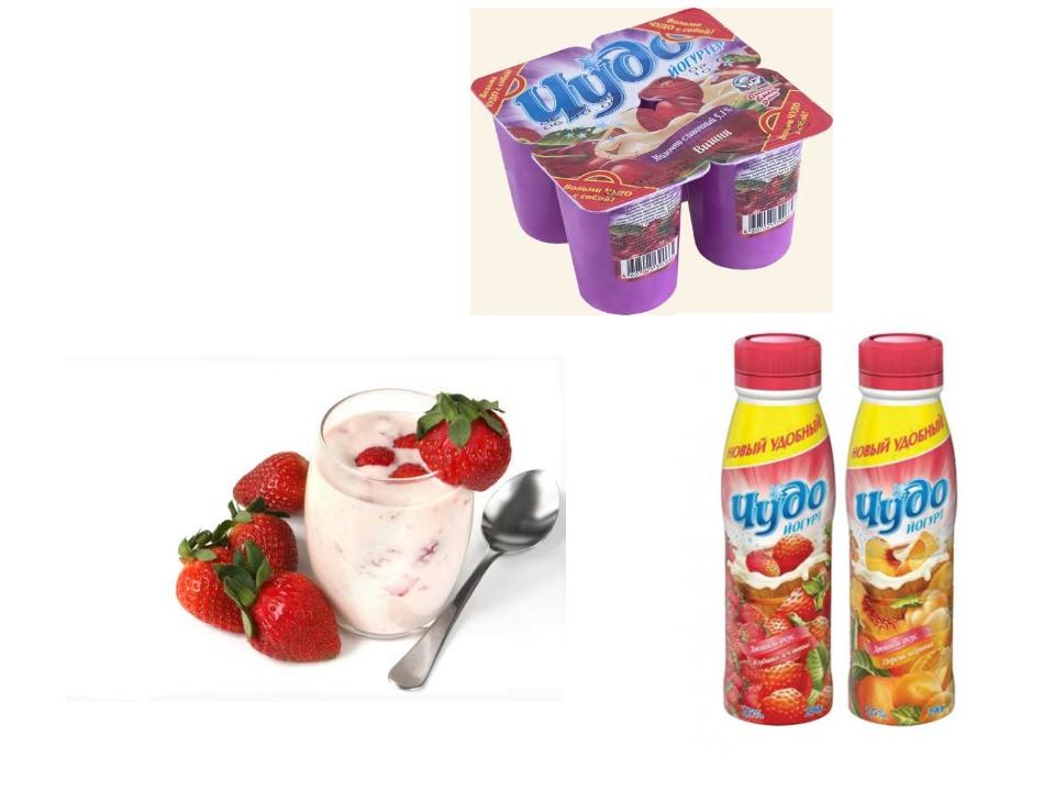 Йогурт богат белками, минеральными солями, ферментами и витаминами.