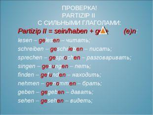 Partizip II = sein/haben + ge + (e)n: lesen – gelesen – читать; schreiben – g