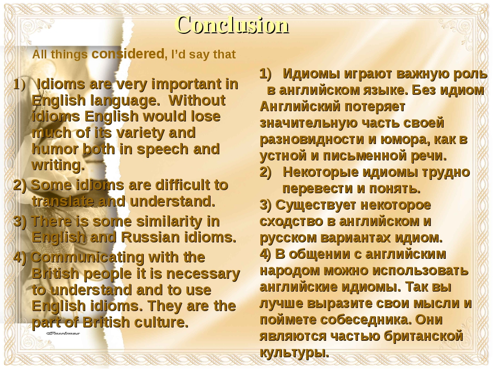 Conclusion 1) Idioms are very important in English language. Without idioms E...