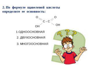 Ответы 3 2 3 1
