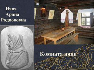 Иван Андреевич Крылов 1769 – 1844 г.г. Родился в семье армейского офицера. С