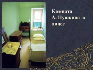 Лев Николаевич Толстой 1828- 1910 г.г. Принадлежал к древнему русскому народ