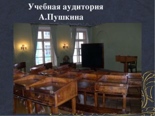 Николай Алексеевич Некрасов 1821 – 1877 г.г. Детство и юность поэта прошло н