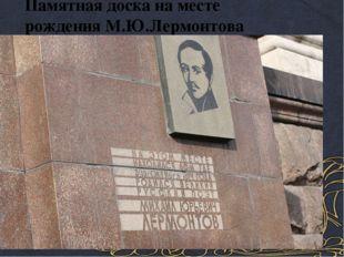 Куприн Александр Иванович (1870- 1938 г.г.) Родился в Пензенской области в се
