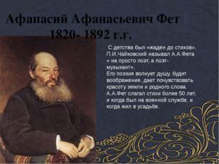 Белов Василий Иванович (р. 1932 г.) Родился в Вологодской области в семье кол
