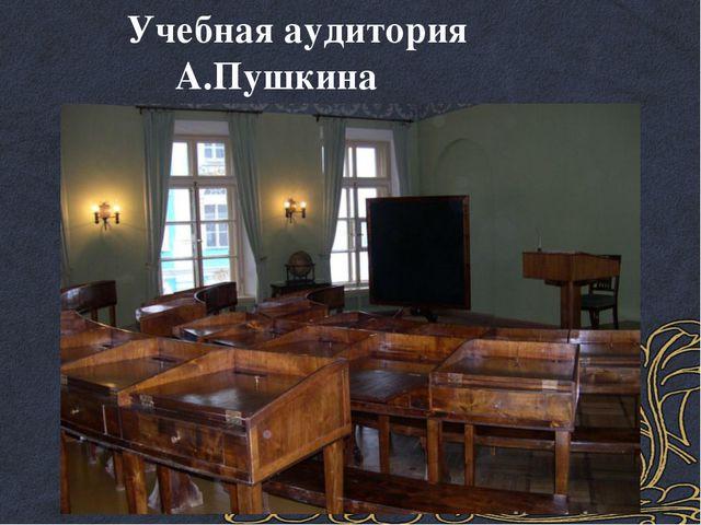 Николай Алексеевич Некрасов 1821 – 1877 г.г. Детство и юность поэта прошло н...