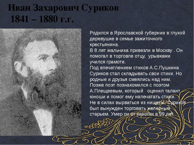 Бианки Виталий Валентинович ( 1894 – 1959 г.г.) Родился в семье ученого-орнит...