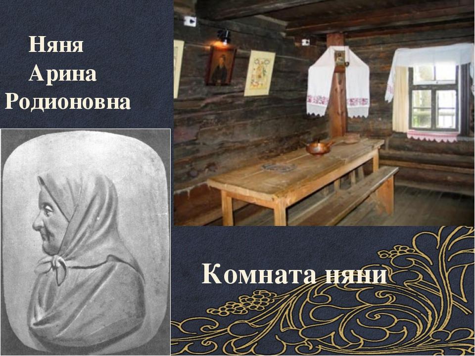 Иван Андреевич Крылов 1769 – 1844 г.г. Родился в семье армейского офицера. С...