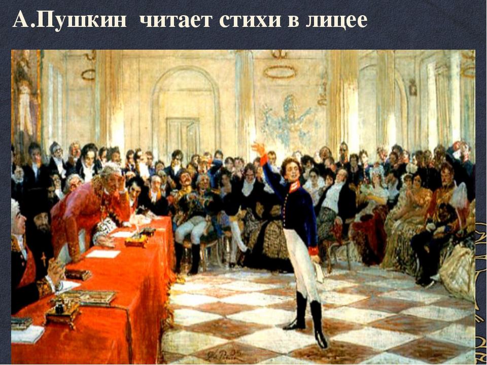 Константин Дмитриевич Бальмонт 1867 – 1942 г.г. Поэт и переводчик. Родился в...