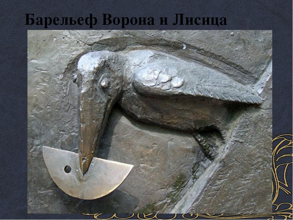 Всеволод Михайлович Гаршин 1855 – 1888 г.г. К семи годам Гаршин перечитал мн...