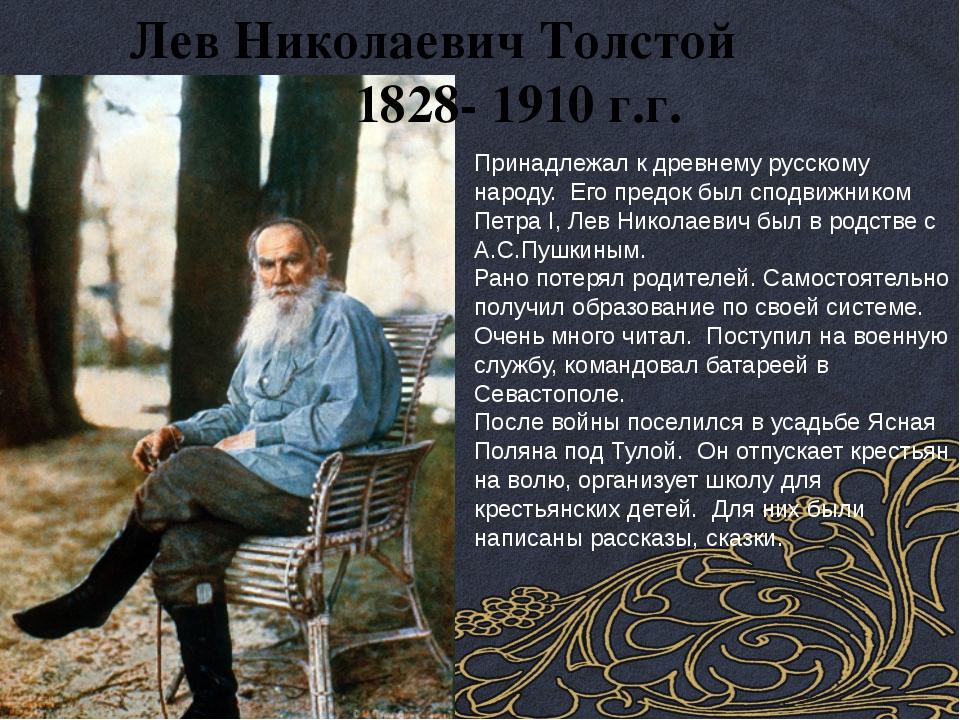 Блок Александр Александрович ( 1880 – 1921 г.г.) Бабушка, мать и две тетки Ал...