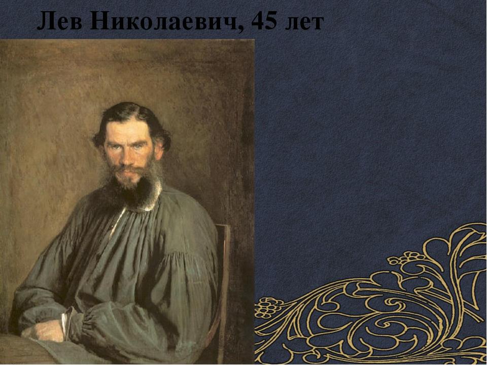 Есенин Сергей Александрович (1895 – 1925 г.г.) Родился в селе Константиново п...