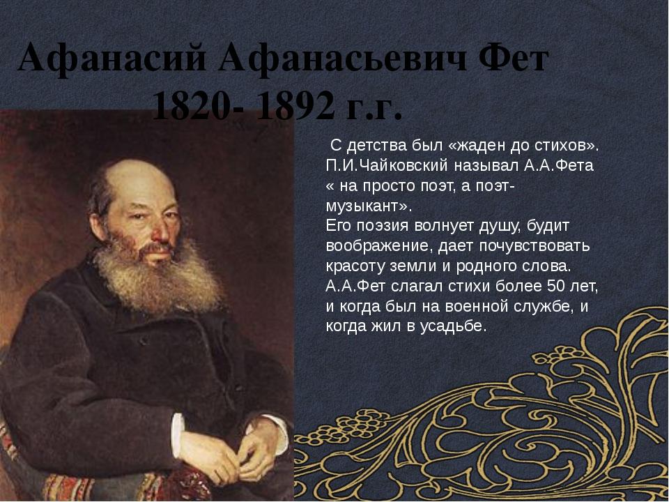 Белов Василий Иванович (р. 1932 г.) Родился в Вологодской области в семье кол...