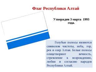 Население Республики Алтай По данным Госкомстата России на 1 января 2012 год