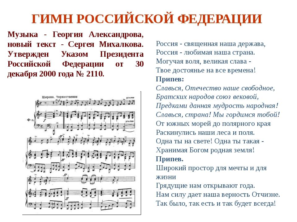 Республика Алтай – территория межнационального согласия