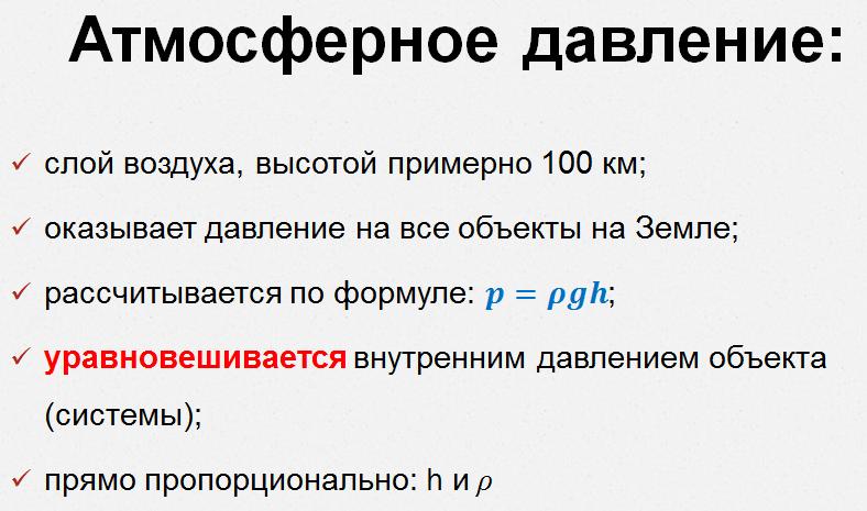 C:\Users\Алексей\YandexDisk\Скриншоты\2015-01-28 20-06-34 Скриншот экрана.png