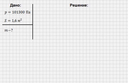 C:\Users\Алексей\YandexDisk\Скриншоты\2015-01-26 11-40-00 Скриншот экрана.png
