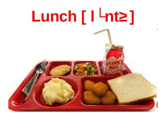 Lunch [ lʌntʃ ]