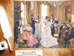 Известно, что поэт и его избранница в течение 1830 года несколько раз встреч