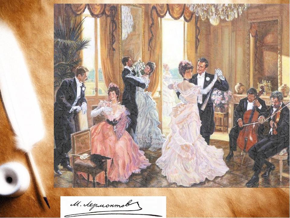 Известно, что поэт и его избранница в течение 1830 года несколько раз встреч...