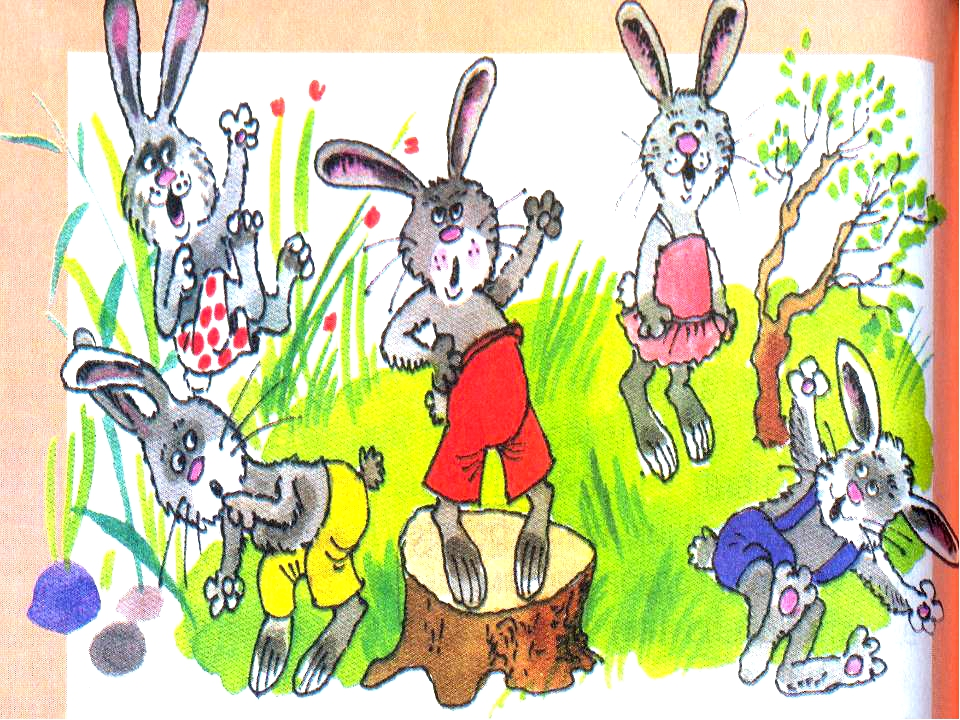 картинка сказка про храброго зайца длинные уши косые глаза куртку зиму