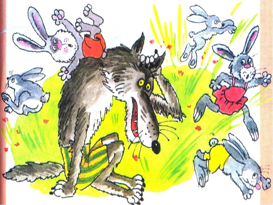 монополию картинка сказка про храброго зайца длинные уши косые глаза герой