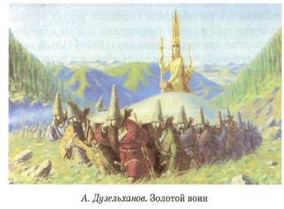Копия воин