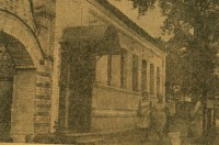 Описание: Валуйки - Здание, где в январе 1918 года находился Валуйский ревком