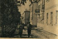 Описание: Валуйки - Дома на улице 1 Мая