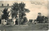 Описание: Валуйки - Валуйки. Харьковская улица
