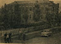 Описание: Валуйки - Валуйское педучилище