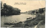 Описание: Валуйки - Лодочная пристань на реке Валуйка