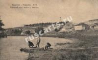 Описание: Валуйки - Городской сад и берег реки Валуйки