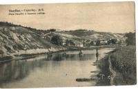 Описание: Валуйки - Река Валуйка и Казачья слобода