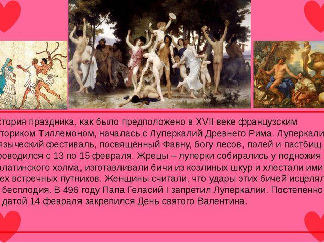 История праздника, как было предположено в XVII веке французским историком Т...